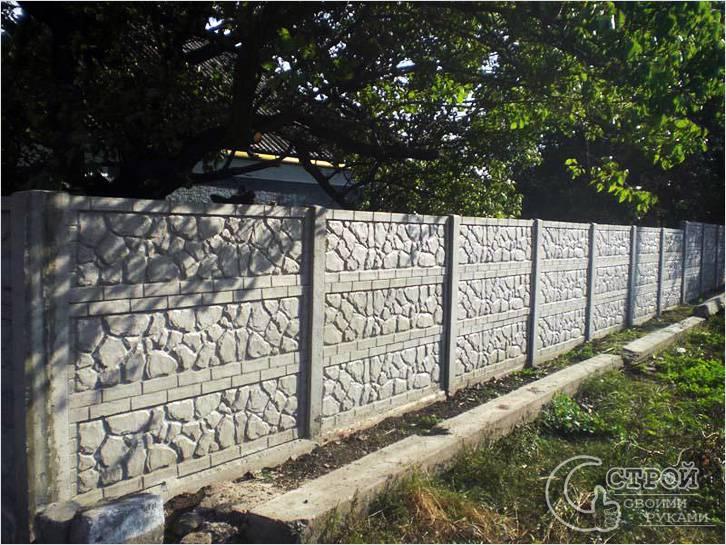 Сборный бетонный