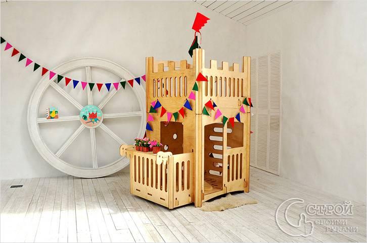 Игровой домик для квартиры