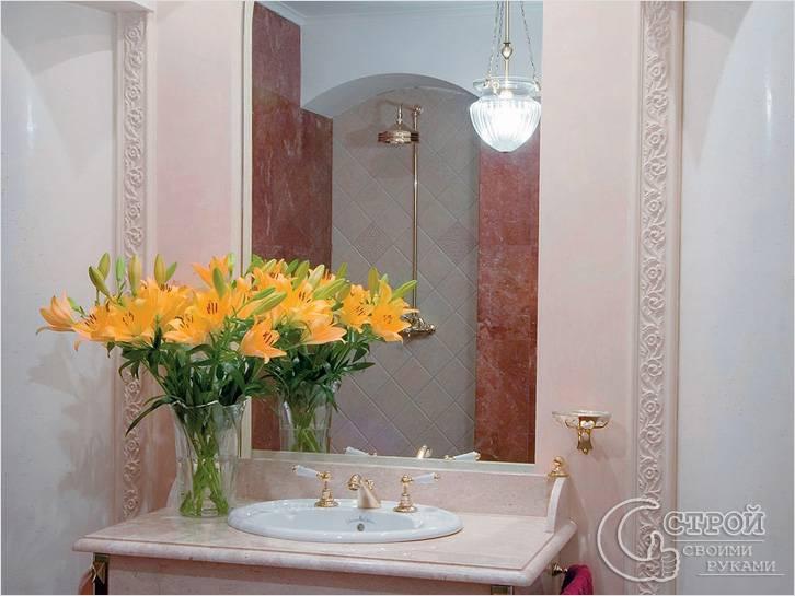 Цветы в ванной