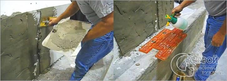 Нанесение бетона