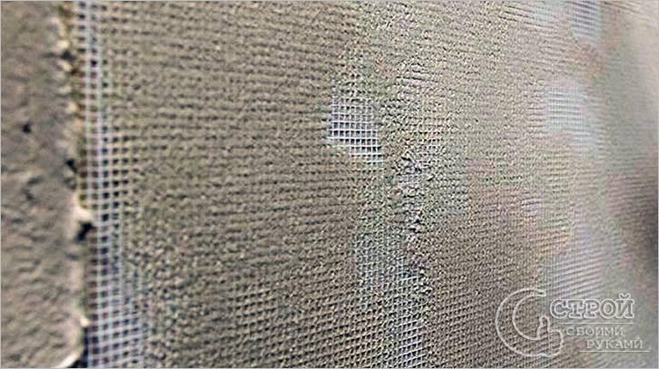 Штукатурка по стекловолоконной сетке