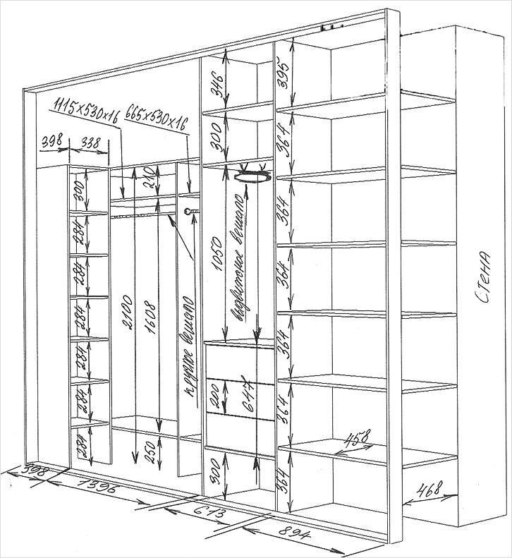 Встроенные шкафы купе своими руками чертежи