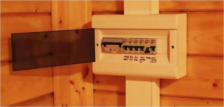 Необходимы автоматический выключатель и УЗО