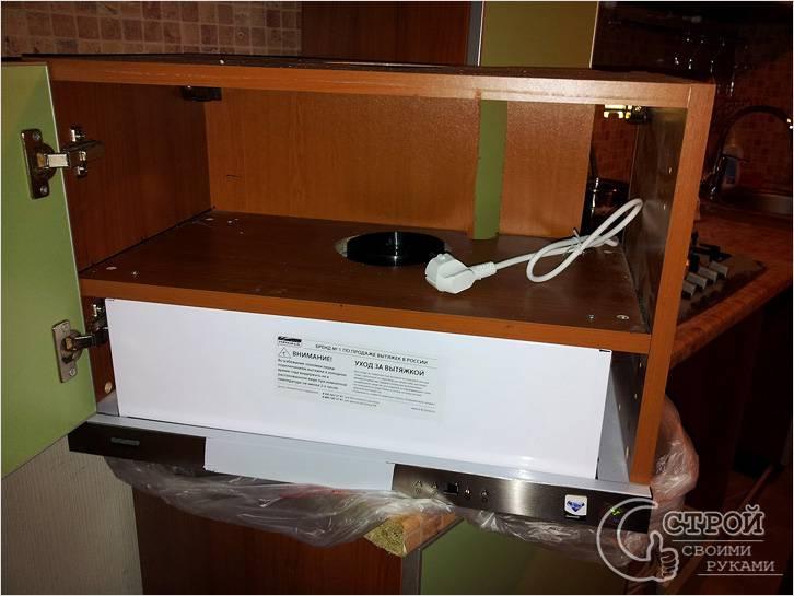 Установка встроенной вытяжки на кухне своими руками