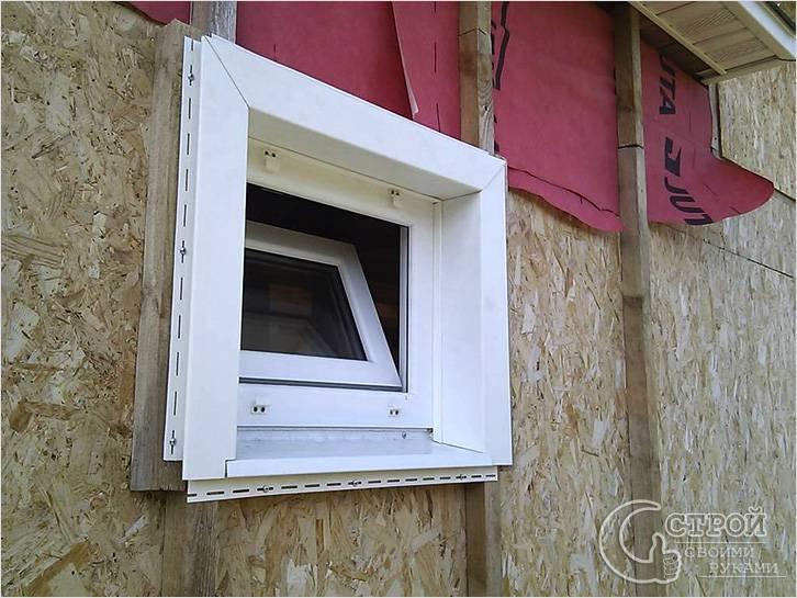 Вокруг окна