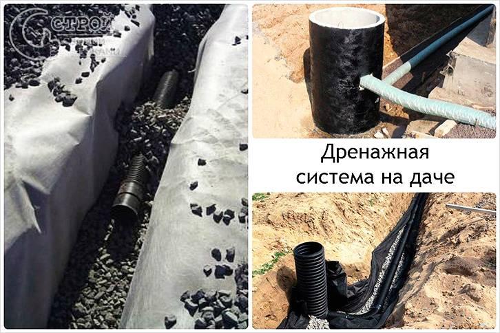 Глубинный дренаж участка своими руками на глинистых почвах 824