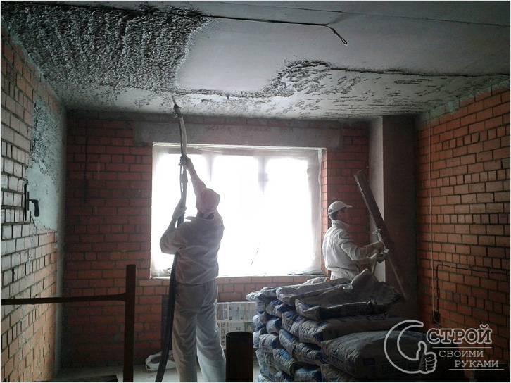 Потолок штукатурится в 4 раза быстрее