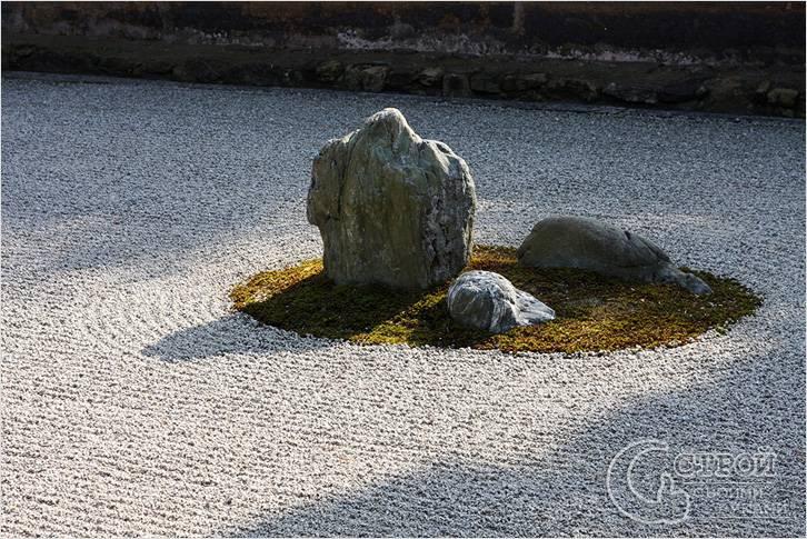 Каменный островок