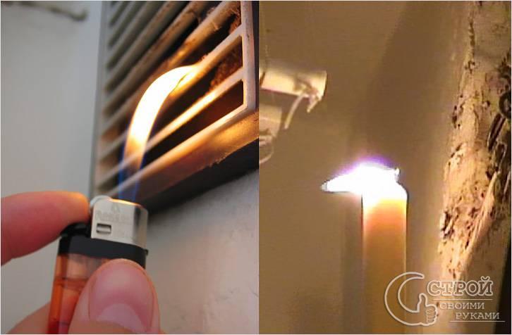 Проверка системы вентиляции