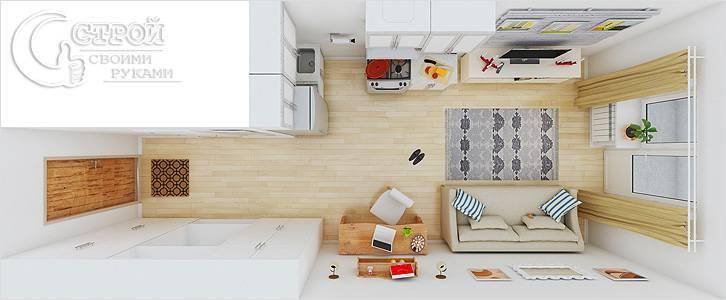 Вариант дизайна квартиры гостиного типа