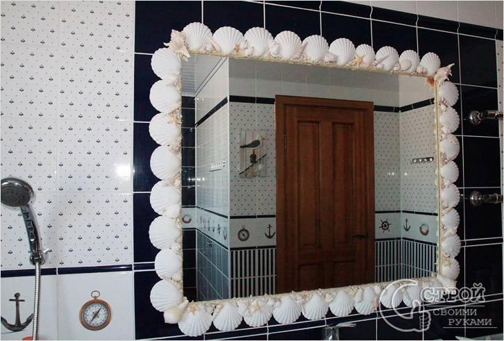 Зеркало украсьте ракушками