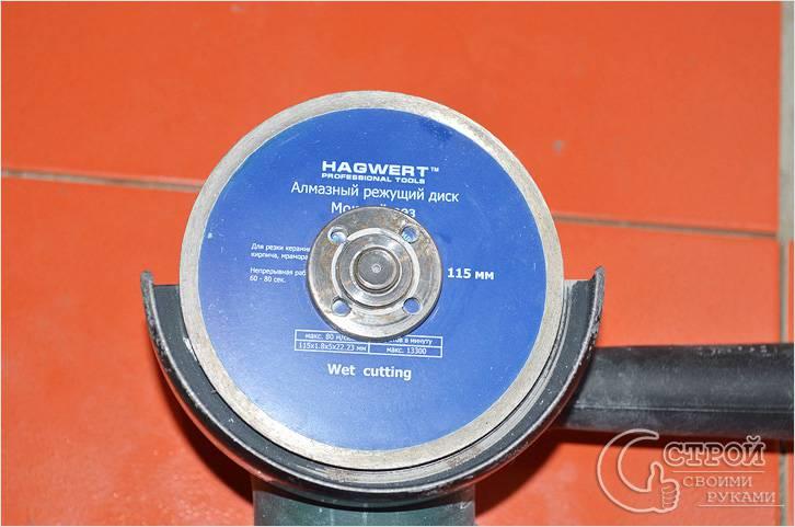 Алмазный диск на болгарке