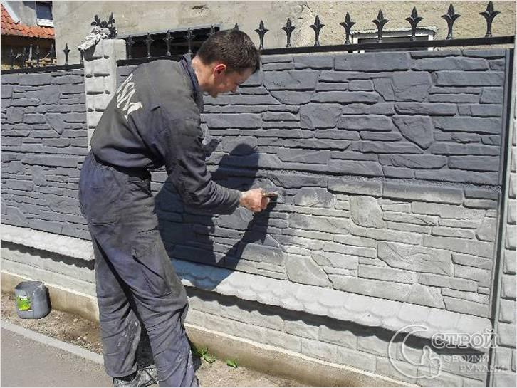 Декорирование бетонного забора