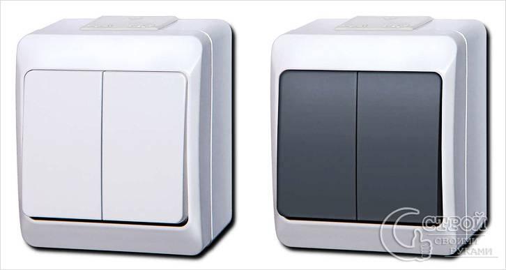 Двухклавишные выключатели