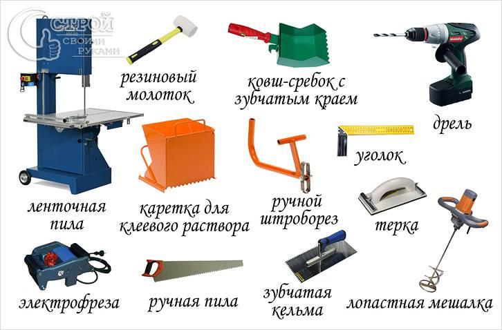 Инструменты для строительства из газобетона