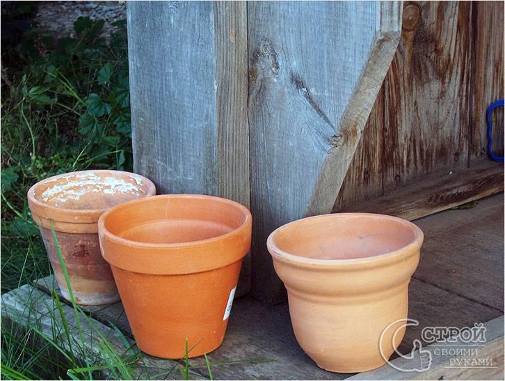 Использование глиняных горшков