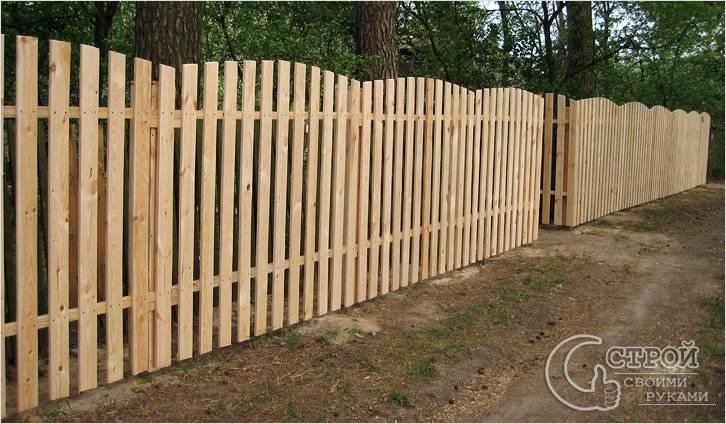 Как сделать забор из штакетника - ограждение из дерева