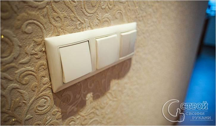 Выключатели в квартире своими руками