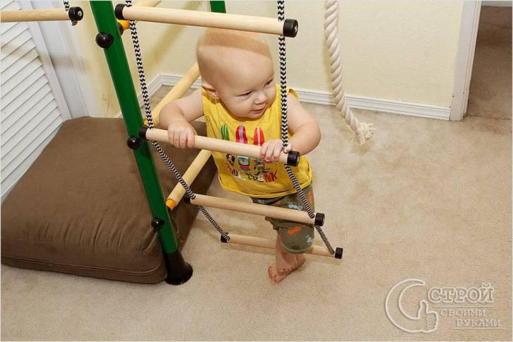 Лестница для самых маленьких