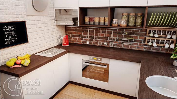 Маленькая кухня без холодильника