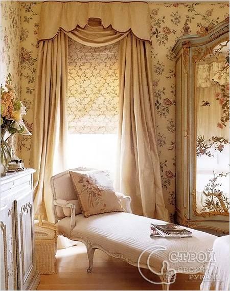 Многоярусные шторы