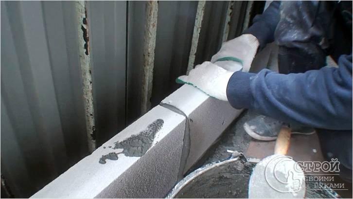Подготовка балкона к остеклению - остекление балкона.