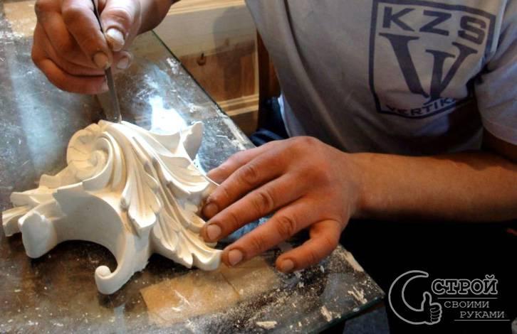 Из чего сделать формы для лепнины своими руками