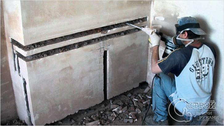 Штробление стен под разводку