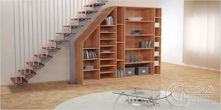 Система открытых полок под лестницей