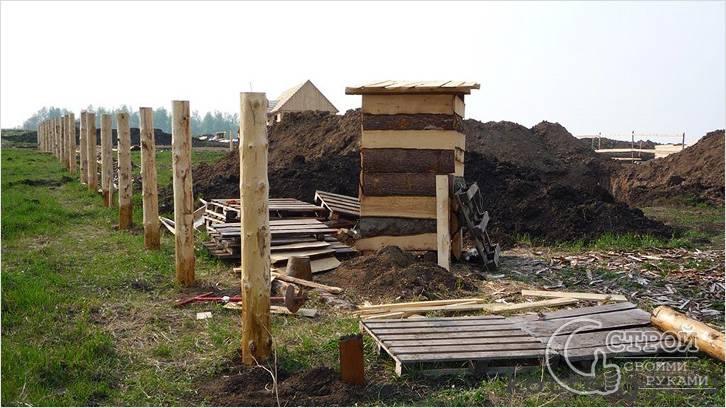 Столбы деревянные