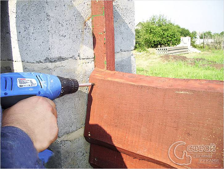 Строительство забора из досок