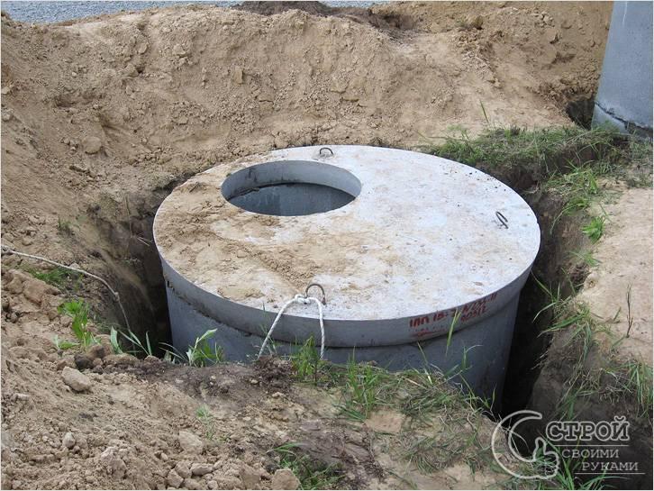Выгребная яма из бетонных колец