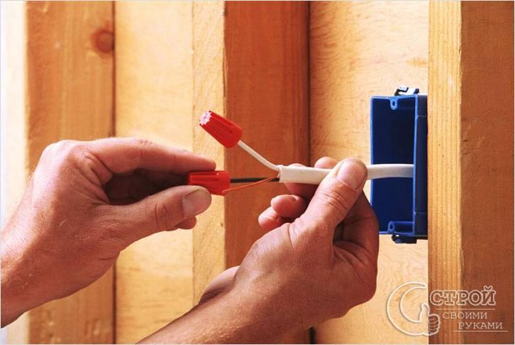 Замена проводки при ремонте